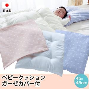日本製 ベビークッション シートクッション 座布団 シフォンガーゼカバー付き ドット柄 水玉|atorie-moon
