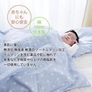 シフォンガーゼ 4重ガーゼ ガーゼケット ハーフケット 日本製 ふわふわ やわらか|atorie-moon|05