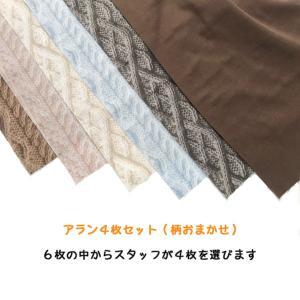 ハギレ はぎれ カットクロス ダブルガーゼ 生地 6枚セット 柄おまかせ4枚 無地ホワイト2枚 約25×40cm 日本製 綿100% シフォンガーゼ|atorie-moon