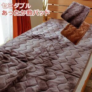 ふんわり ほっこり あったか 冬用 敷きパッド 敷パッド セミダブルサイズ|atorie-moon