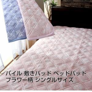 夏用 クールパス ジャガード シンカーパイル 敷きパッド シングルサイズ|atorie-moon