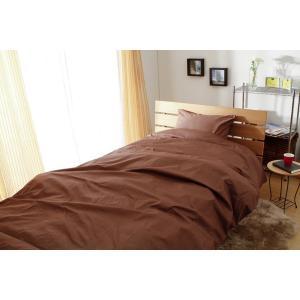 布団カバー 3点セット シンプル 綿100% シングルサイズ 掛け布団カバー 敷き布団カバー 枕カバー|atorie-moon