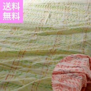 ジャガード織 タオルケット ポップキッチュフラワー シングルサイズ|atorie-moon
