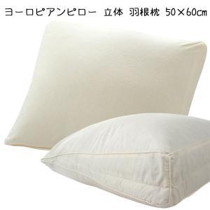 低反発枕 快眠 ヨーロピアンピロー |atorie-moon