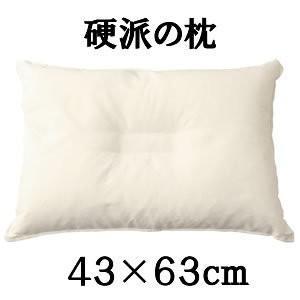 日本製 男のこだわり!硬派の枕 43x63cm|atorie-moon