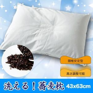 昔ながらの健康枕 洗える蕎麦枕 そばがら 43x63cm|atorie-moon