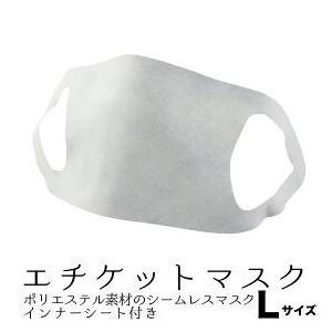 エチケットマスク Lサイズ 40枚セット インナーシート付|atorie-moon
