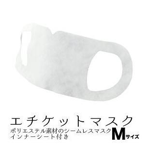 エチケットマスク Mサイズ 40枚セット インナーシート付|atorie-moon