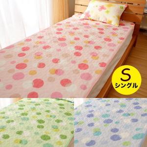 敷きパッド 敷パッド ベッドパッド シングルサイズ エンボス ドット 夏用 さわやか かわいい|atorie-moon