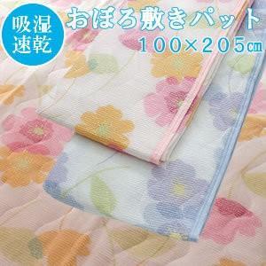 吸湿速乾 おぼろ 敷きパッド ベッドパッド フラワー シングルサイズ 夏 サラサラ かわいい|atorie-moon