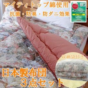 日本製 布団セット 3点セット(掛布団・敷布団・枕)シングル ロココ柄|atorie-moon