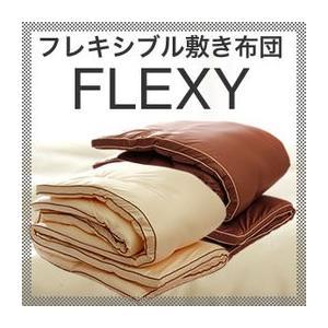 フレキシブル FLEXY ミルフィーユ構造8層 敷き布団 マットレス 体圧分散 ダブルサイズ コンパクト|atorie-moon
