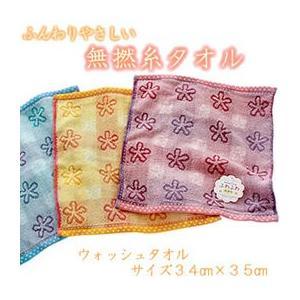ふんわりやさしい無撚糸 ジャガード織り ウォッシュタオル アリッサム|atorie-moon