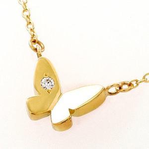 蝶 ペンダント ネックレス 母の日ギフト ダイヤモンド K18イエローゴールド |atorie-shun