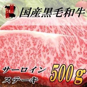 和牛の旨さは脂で決まると言われます。サシ(霜降り)が入りやすく柔らかく旨味濃厚、美味しい霜降り肉。 ...
