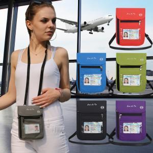 ■商品情報■   ●スキミング防止素材を使用しており、クレジットカードやパスポートから 大切な個人情...