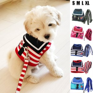 犬ハーネスリードセット おしゃれ 小型犬用 中型犬用 可愛い お散歩 簡単脱着式 軽量 迷彩柄