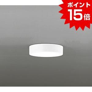 ポイント15倍 オーデリック 小型LEDシーリングダウンライト 昼白色