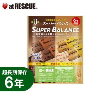 6年保存食 スーパーバランス/バランスパワー|atrescue