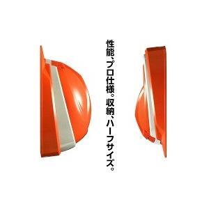 折りたたみヘルメット IZANO MET/イザノメット|atrescue