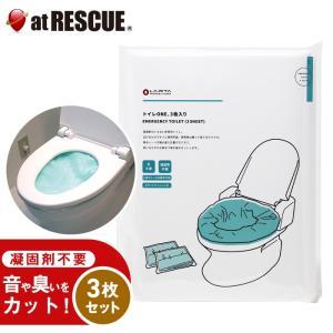 (簡易トイレ)トイレONE3枚入り/流せるポケットティッシュ付(防災セット/防 災グッズ/非常用/緊 急時)|atrescue