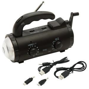 スマホ充電対応 多機能ダイナモラジオライト 防災グッズ|atrescue