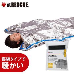 レスキュー寝袋 防災用品 簡易寝袋 防災グッズ|atrescue
