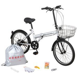折りたたみ式ノーパンク自転車(防災セット付)【メーカー直送:代引不可】|atrescue