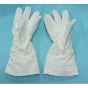 ファルコン GABA 蜂用突刺防止袖長手袋|atrescue