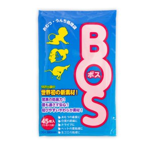 BOS 消臭袋・BOS 防臭袋(Mサイズ45枚入り)|atrescue