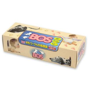 BOS 消臭袋・BOS 防臭袋 箱型(Sサイズ200枚入り)|atrescue