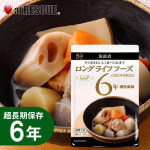 長期保存 筑前煮(90g)LLC LLF ロングライフフーズ レトルト atrescue