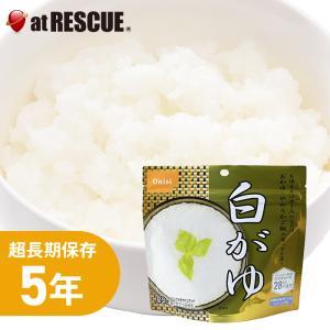 非常食 尾西食品 水でも作れるアルファ米 白がゆ 1食分/42g(賞味期限5年)出来上がり245g 国産米100%|atrescue
