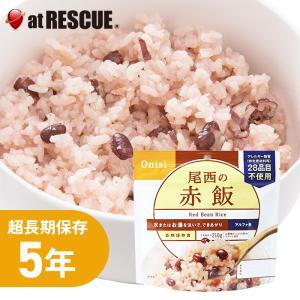 尾西食品 水でも作れるアルファ米 赤飯 1食分/100g(賞味期限5年)出来上がり210g 国産米100%|atrescue
