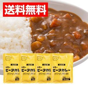 送料無料!尾西のビーフカレー4個セット【賞味期限2022年4月】尾西食品 長期保存食 atrescue