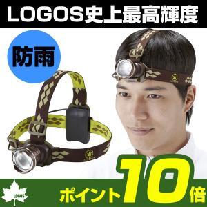 ロゴス LOGOS 防雨 メタルウルトラヘッドビーム400|atrescue