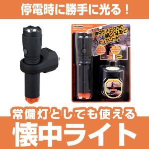 ヤザワ 充電式LEDセンサーナイトライトブラック NCHSN04BK|atrescue