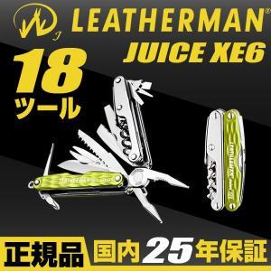 レザーマンツールジャパン 正規品 日本国内 25年保証 ジュース エックス・イー6 LEATHERMAN JUICE XE6|atrescue