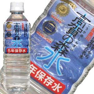 【アウトレット】高賀の森水 500ml ペットボトル 【賞味期限:2023年10月】|atrescue