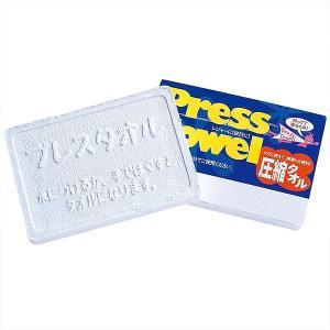 圧縮タオル Press Towel プレスタオル 防災グッズ|atrescue