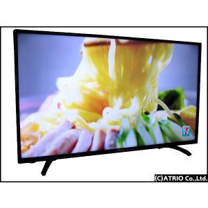 中古テレビ Hisense HJ43K3120 43型テレビ  atriopc