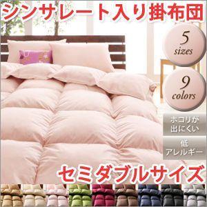 掛け布団 セミダブル シンサレート素材|atroo
