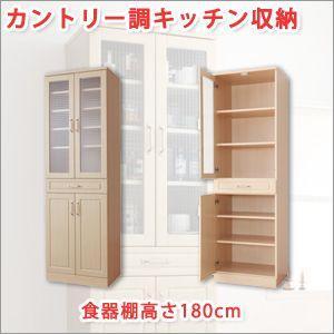 キッチン収納棚 食器棚高さ180cm|atroo