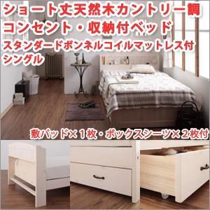 収納ベッド シングルサイズ