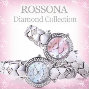 腕時計レディース [ROSSONA天然ダイヤ100石ウォッチ]〜時計レディース ウォッチ腕時計 atroo