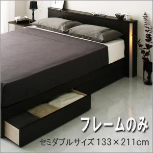 モダンライト付き収納ベッドセミダブル!  ◆◇高級ホテルのような洗練されたデザイン◇◆ ■どこにもな...