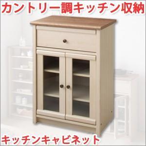 キッチン 収納 棚 キャビネット|atroo