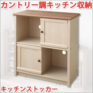 キッチン 収納 キッチンストッカー|atroo