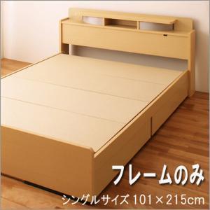 照明・棚付き収納ベッド シングル  ●定番の機能&デザインを盛り込んだ完璧ベッド! 棚には、携帯や本...