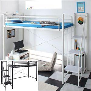 ロフトベッド シングルサイズ